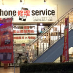 iPhone修理service太田店