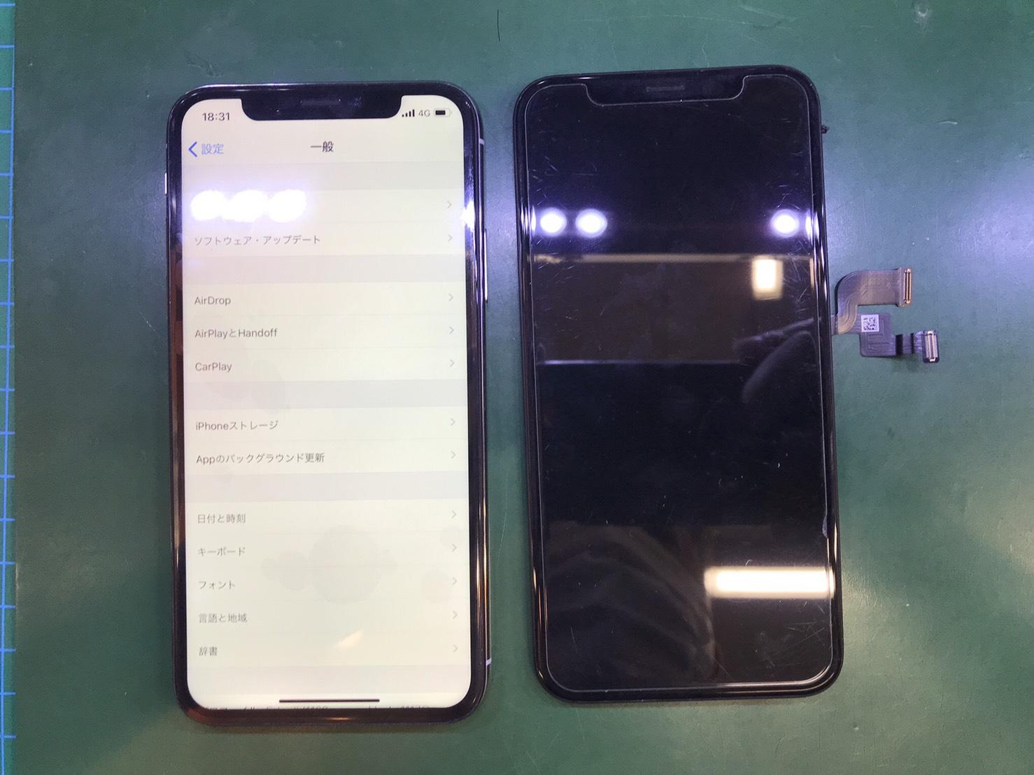 iphoneX液晶交換