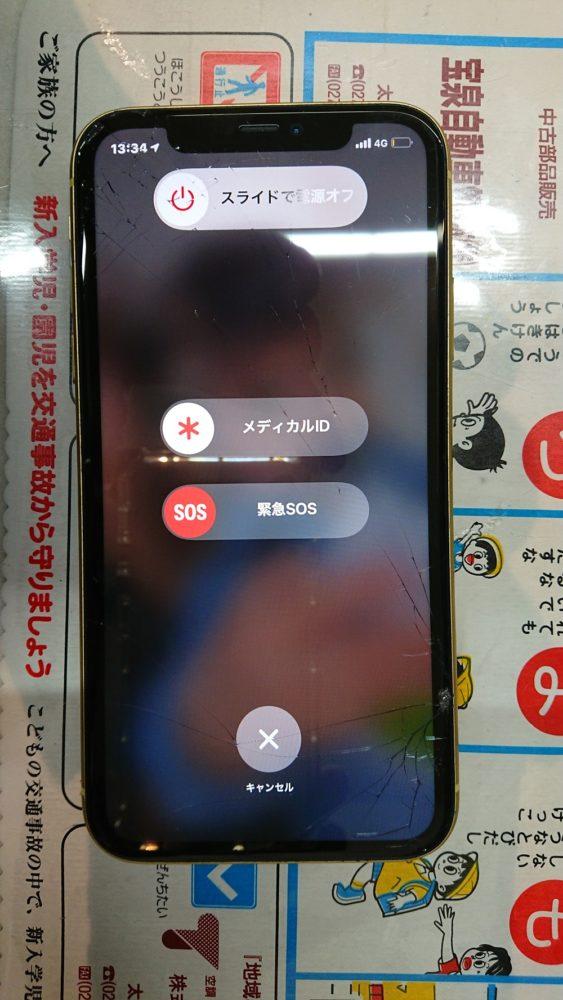 iPhoneX画面割れ修理前