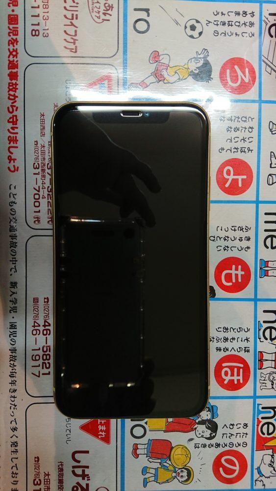 iPhoneX画面割れ修理後