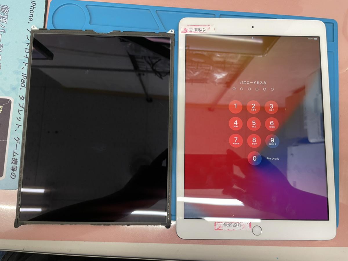 iPad7液晶交換