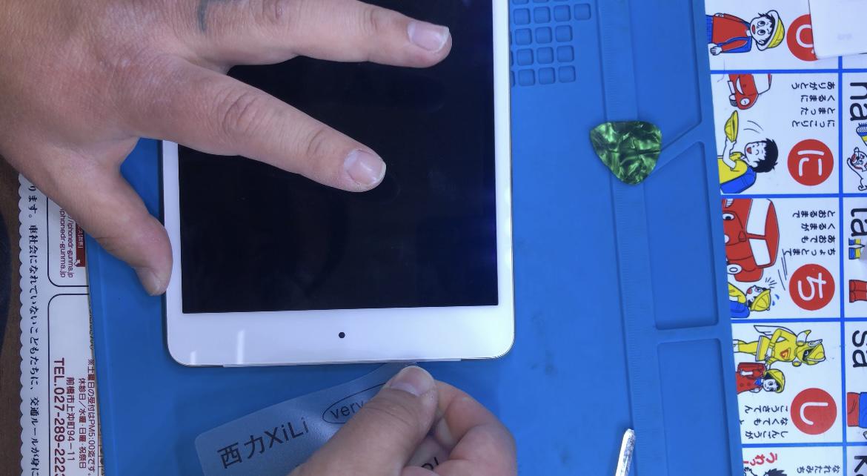 iPadmini修理