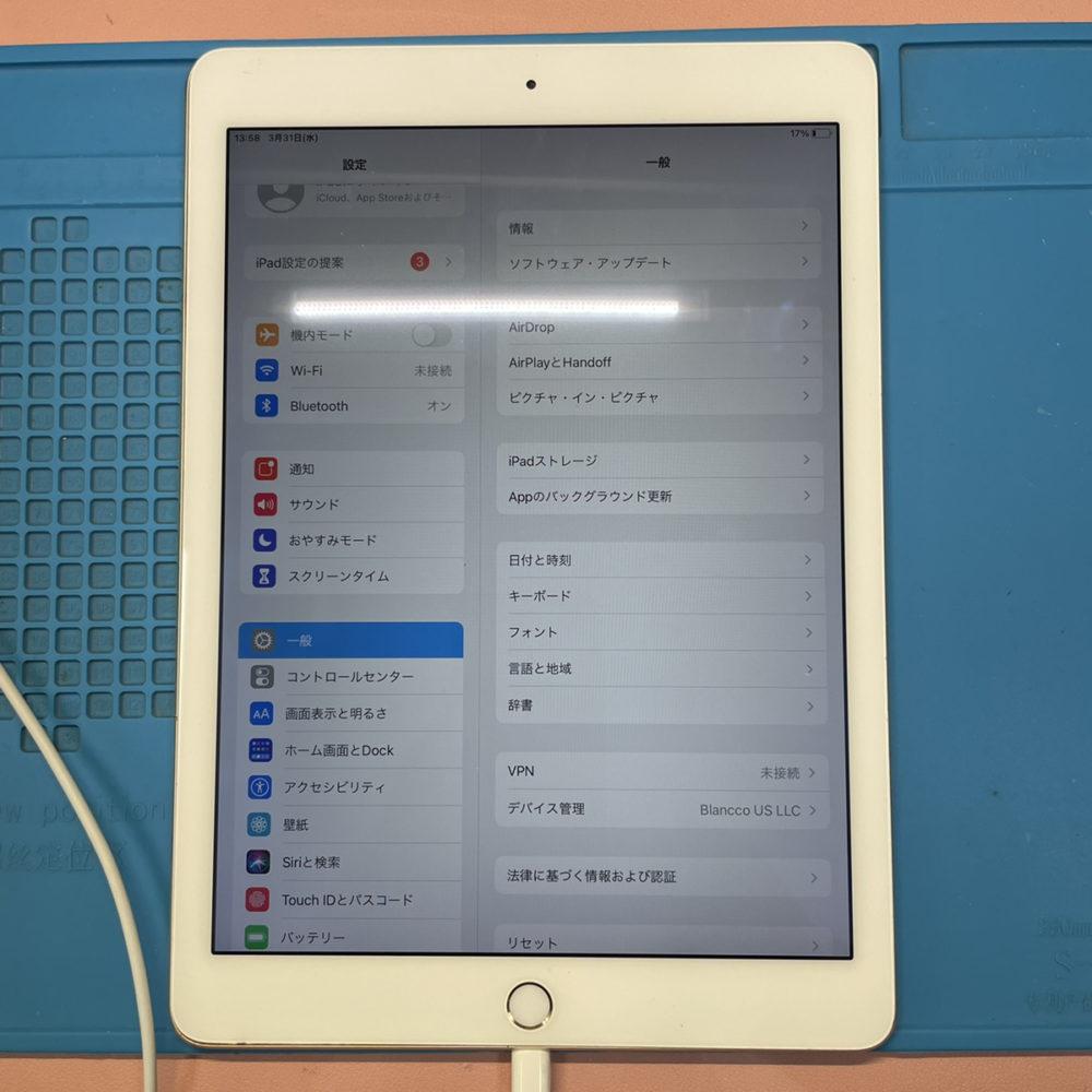 iPadAir第2世代修理