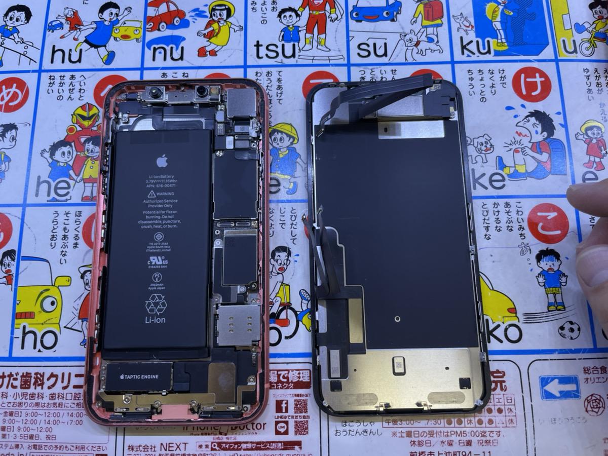 iPhoneXRカメラ交換