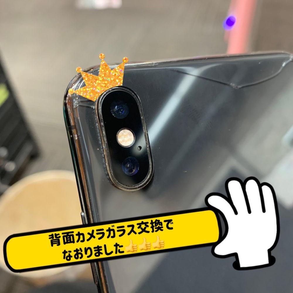 iPhone背面カメラガラス修理