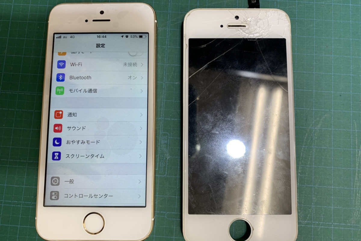 iPhoneSE 画面交換