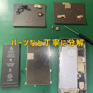 iPhone6SP 修理中写真