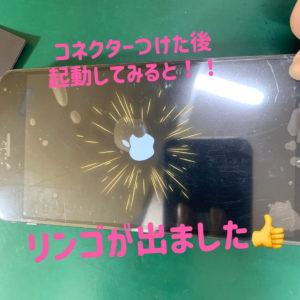 iPhone6SP 修理写真