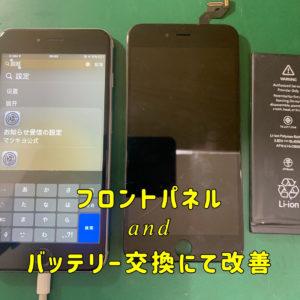 iPhone6SP パネルとバッテリー交換