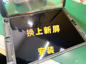 ipad8 外屏修理 换新屏