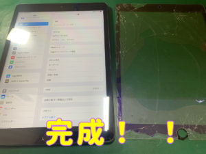 iPad8 外屏修理后