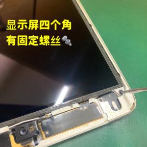 iPadmini2 维修中