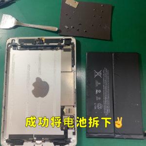 iPadmini2 换电池