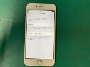 苹果iPhone6 电池百分比