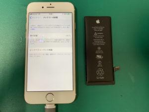 苹果iPhone6换电池