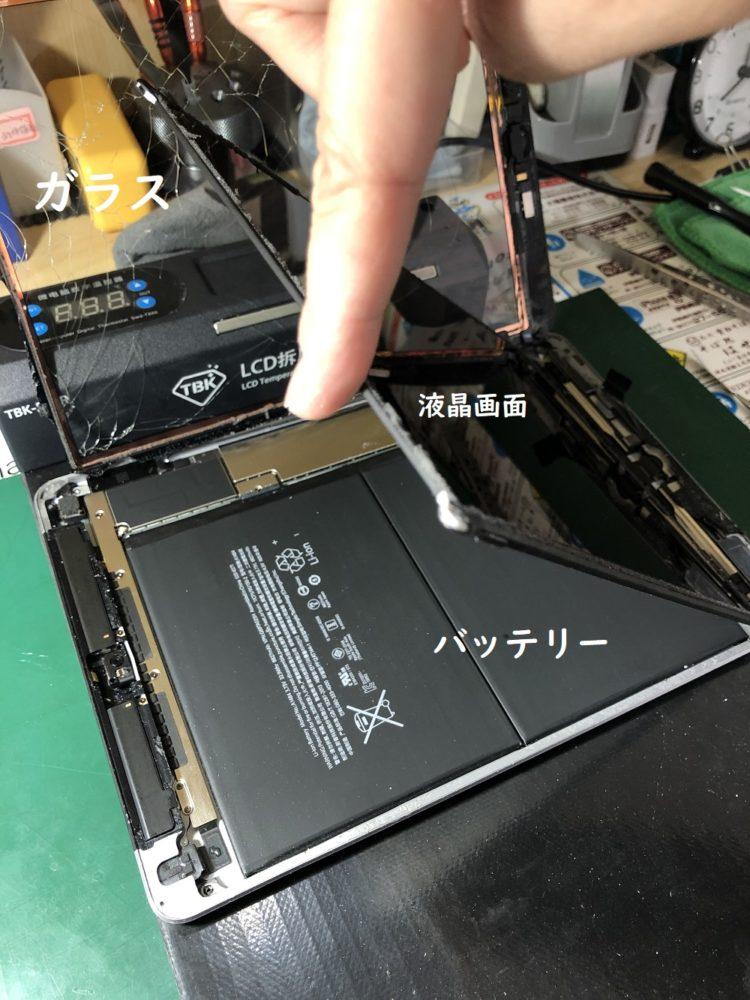 iPad5 内部