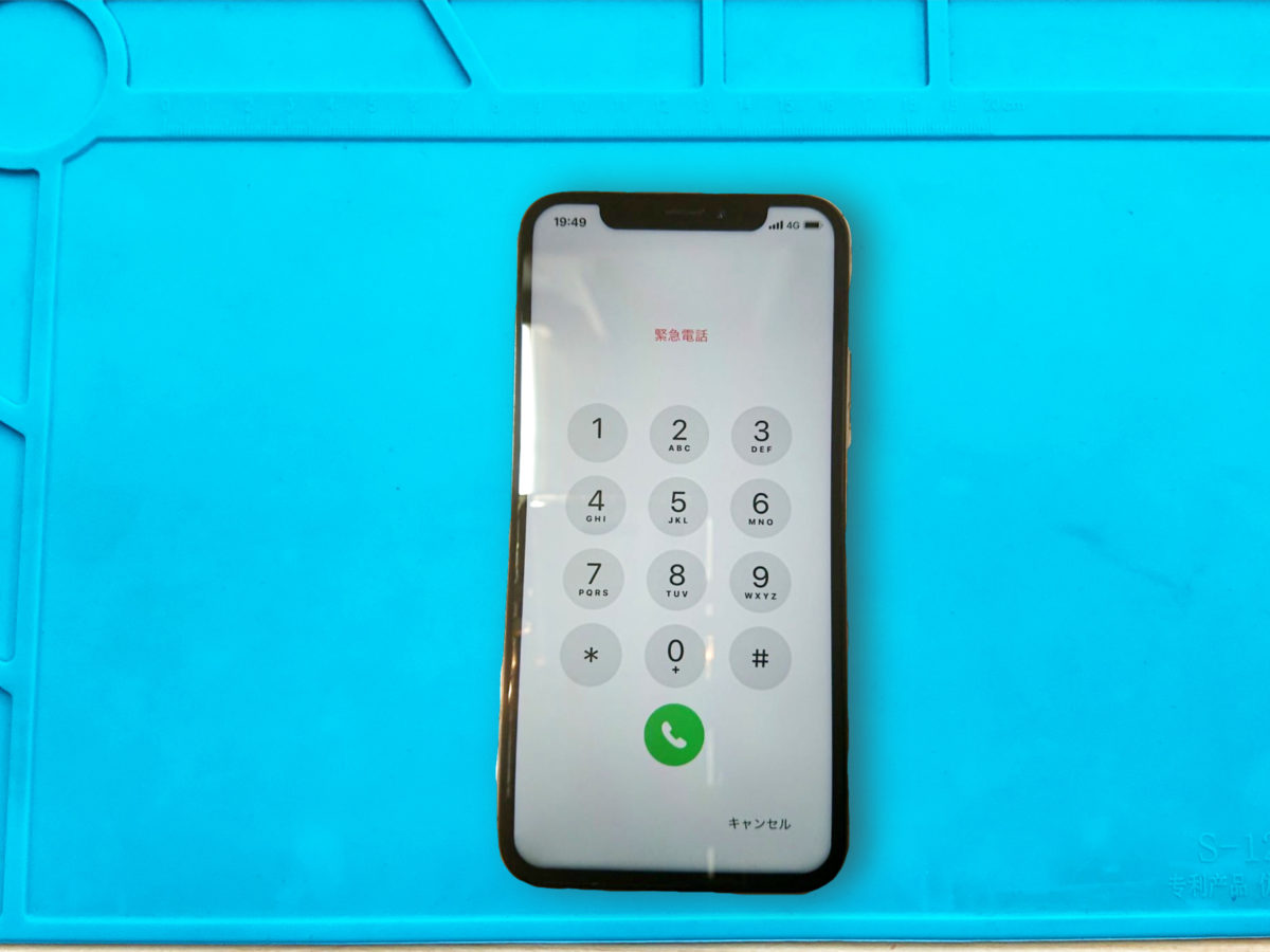 iPhoneXS 画面交換後