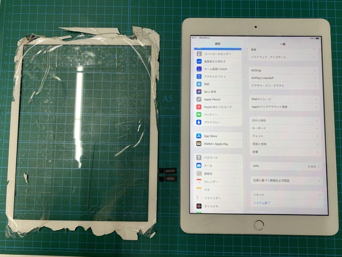 iPad6画面交換前後の写真