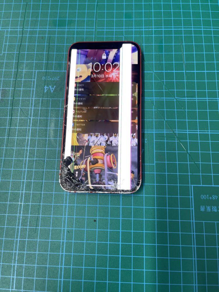iPhone12 ガラス画面交換