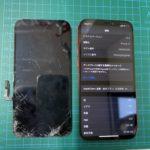 iPhone12 液晶交換