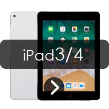 iPad3_iPad4
