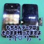 iPhoneXR 画面割れ