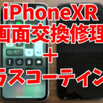 iPhone修理 ガラスコーティング
