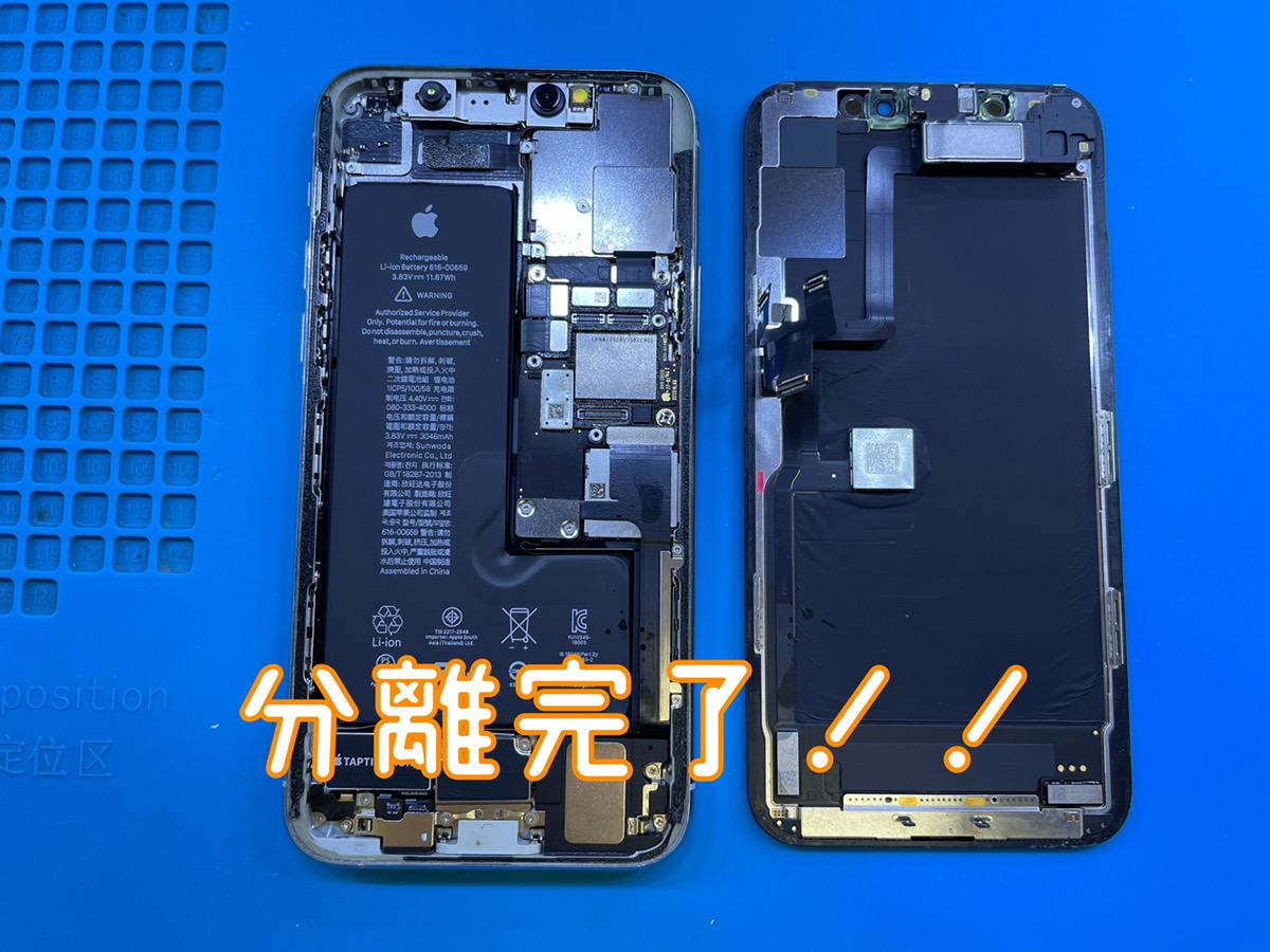 iPhone11Pro修理