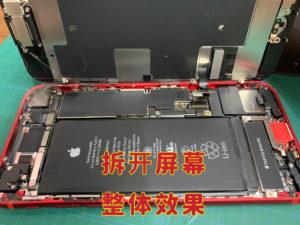 iPhoneSE2 拆机内部构造