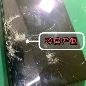 iPhoneX 碎屏维修