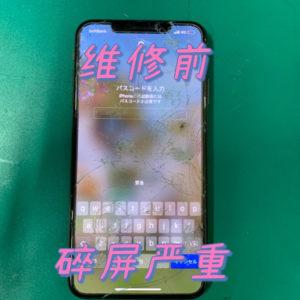 iPhoneXSM 碎屏