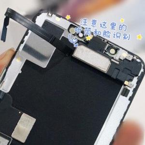 iPhoneXSm 维修