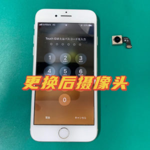iPhone8 更换后摄像头