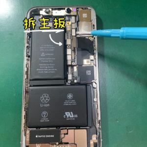 iPhoneX 拆机