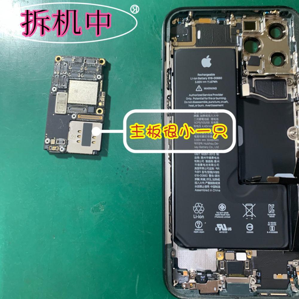 iPhone11pro 换后盖玻璃