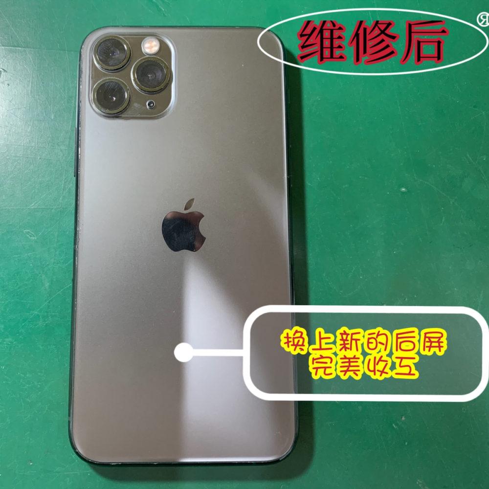 iPhone11pro 换后盖玻璃后