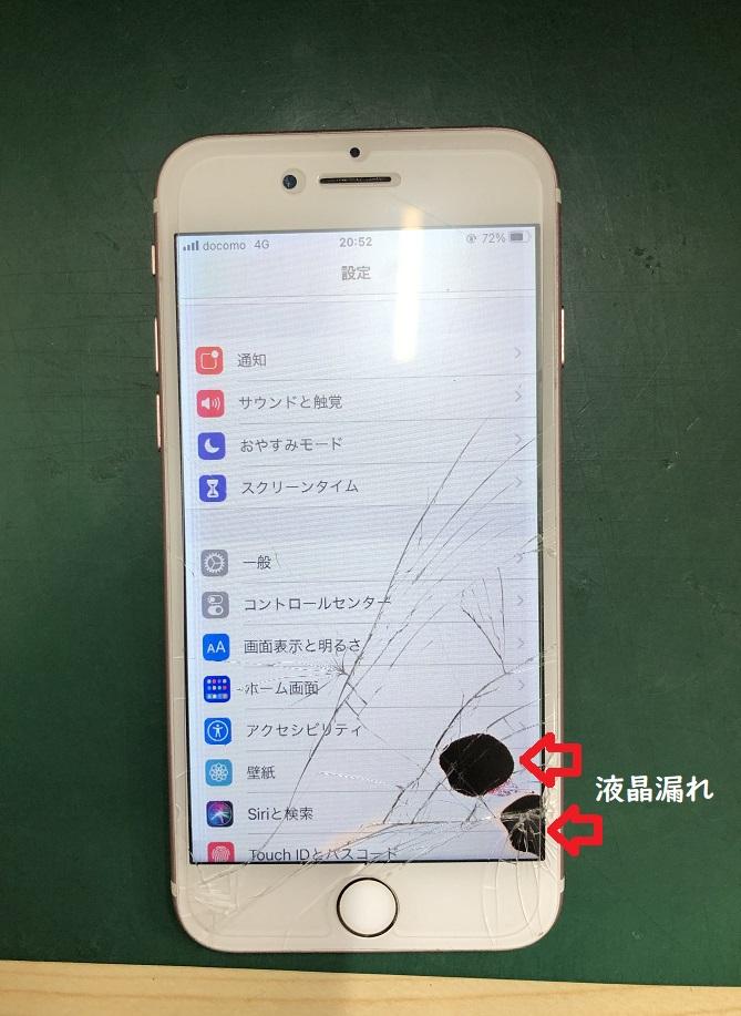 iPhone7画面割れ+液晶漏れ