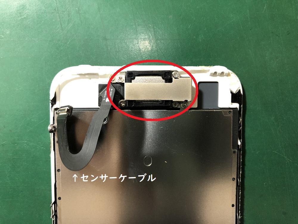 iPhone7 センサー周辺