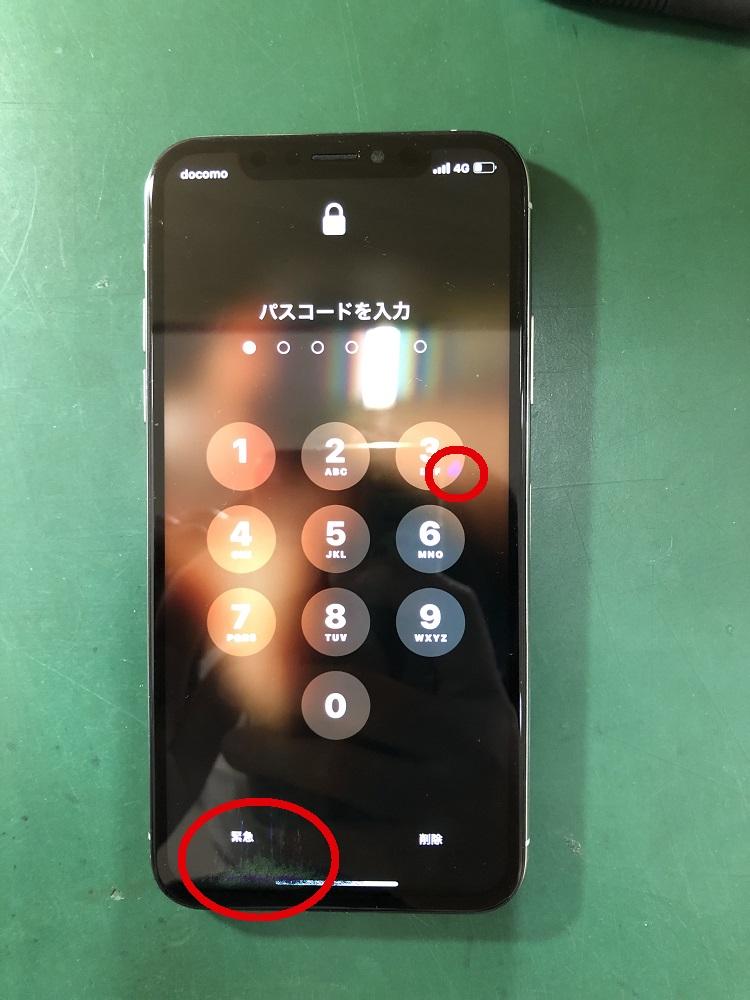 iPhoneXS 液晶漏れ全体図