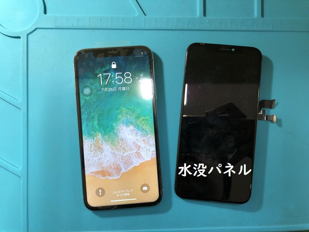 iPhoneX 水没修理後
