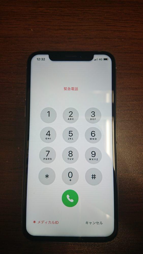 iPhoneXS画面交換後