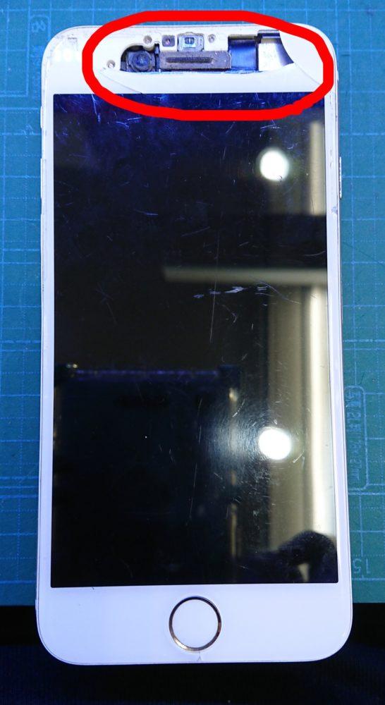 iPhone6画面割れ修理前画像