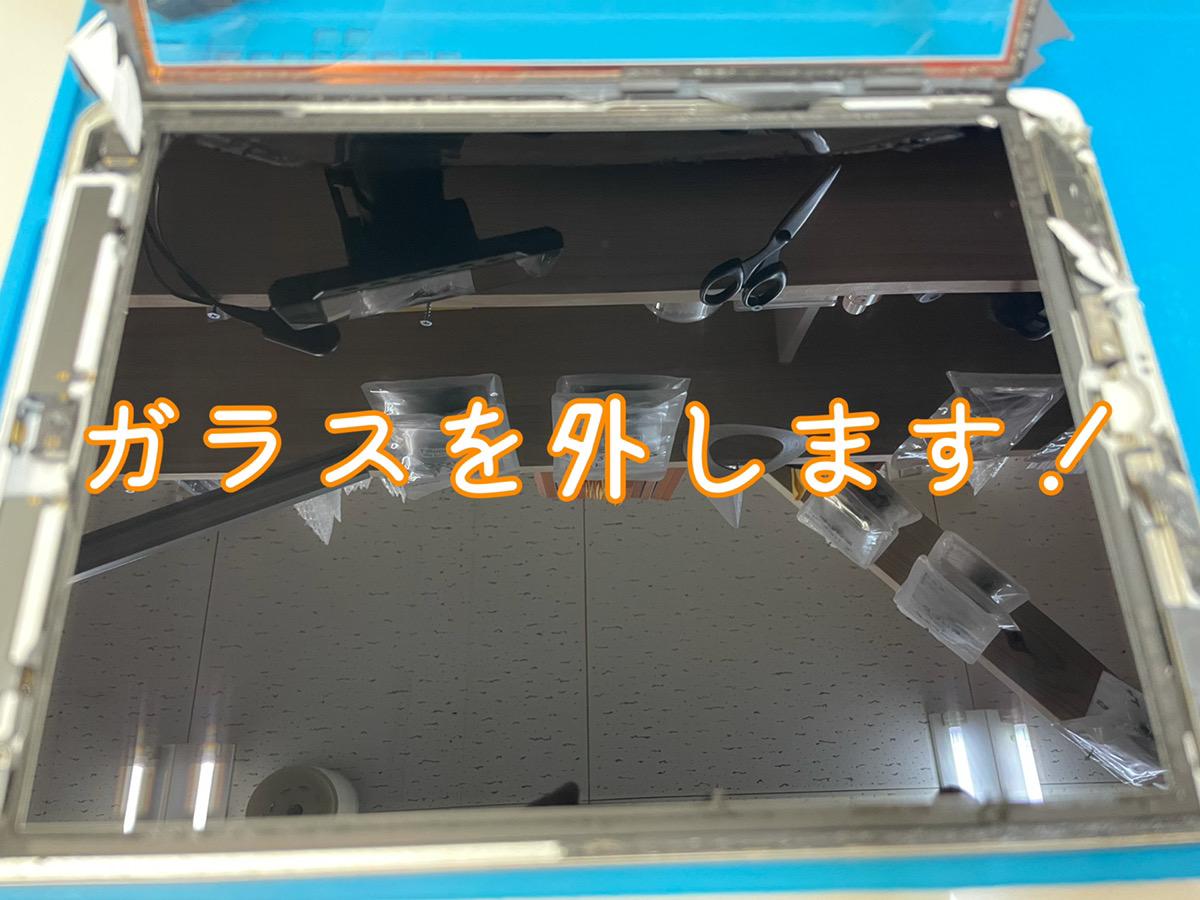 iPad第5世代修理