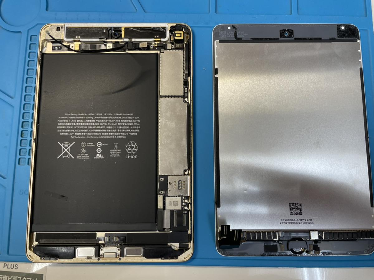 iPadmini4充電口修理