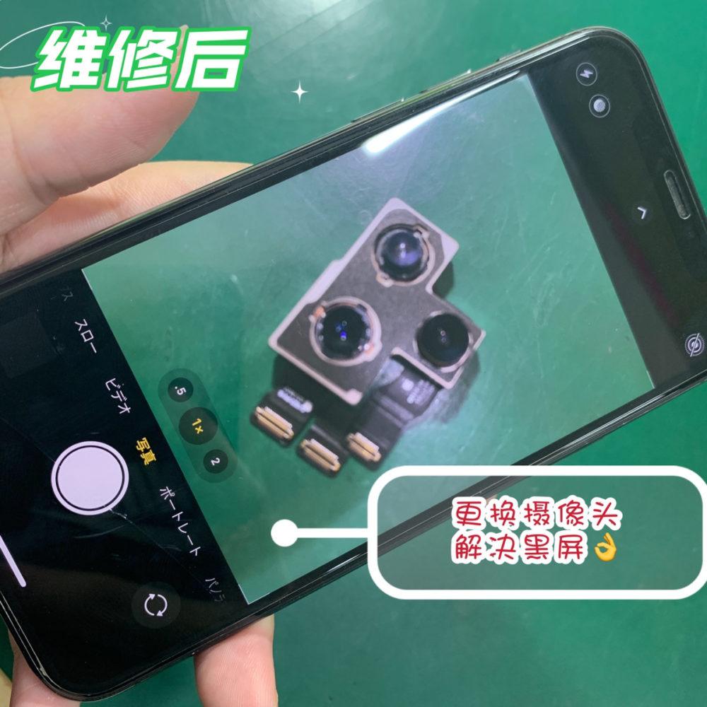 iPhone11pro 照相机维修