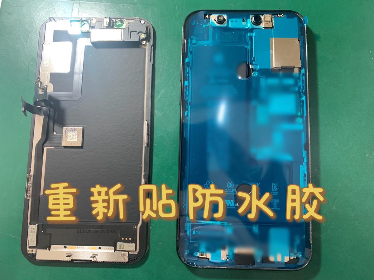 iPhoneX维修屏幕