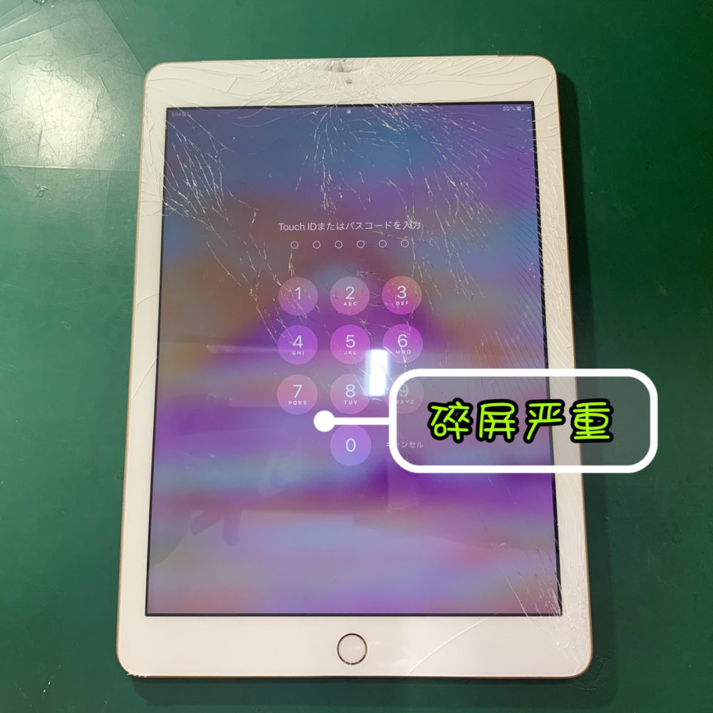 iPad5 屏幕维修