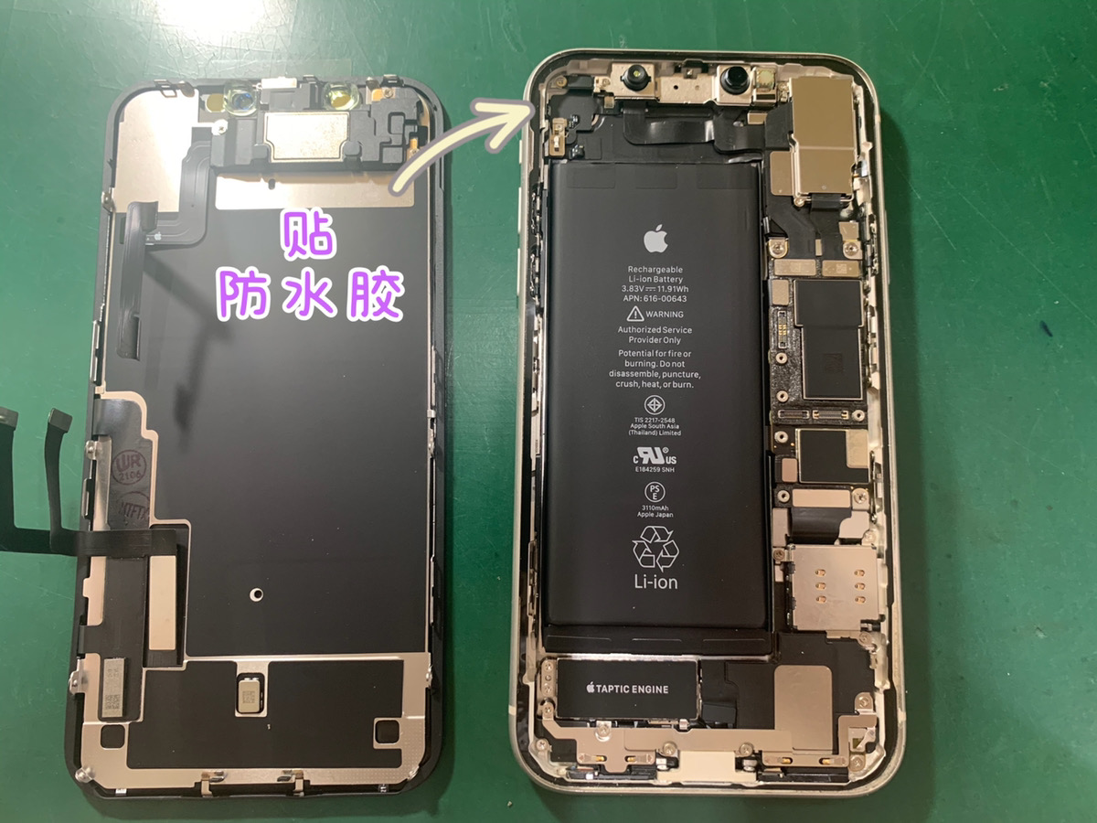 iPhone11 屏幕维修