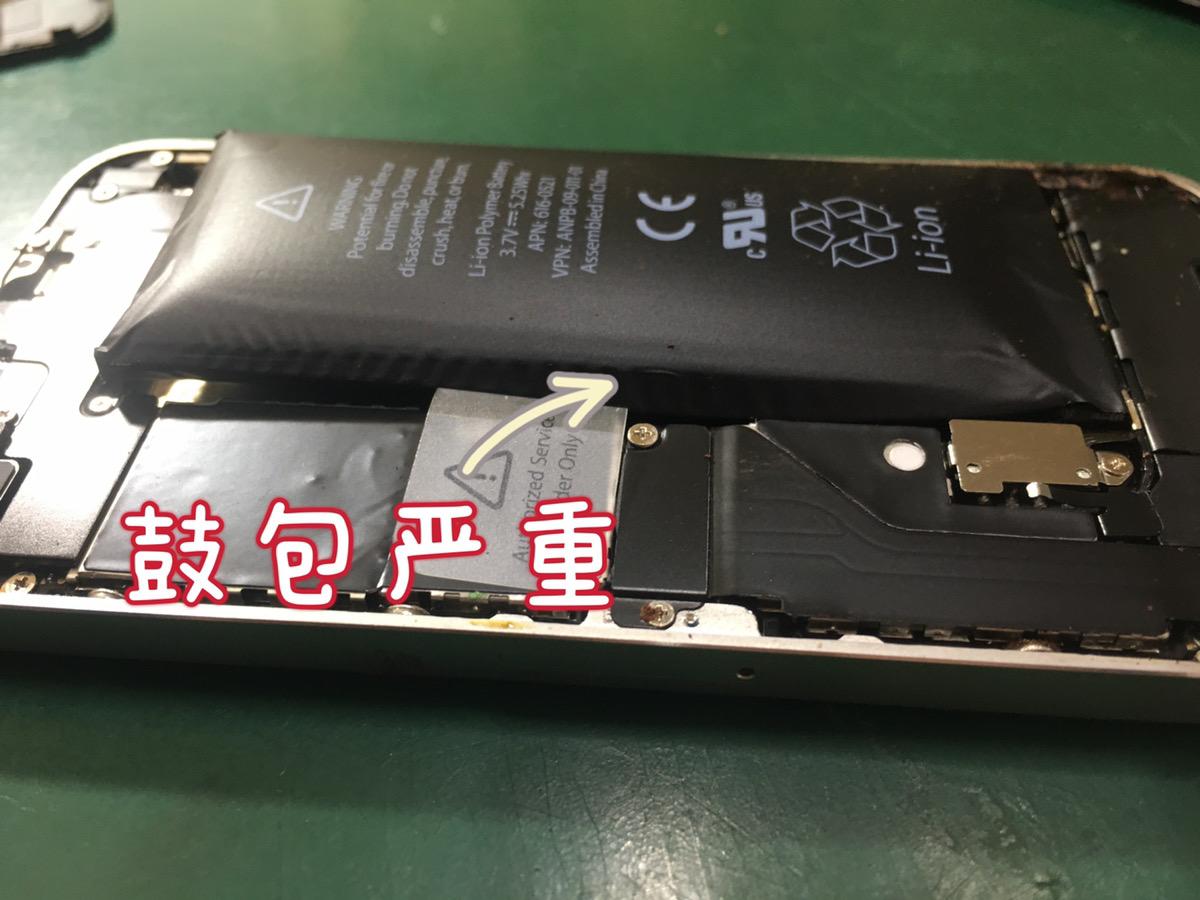 iPhone4 电池维修