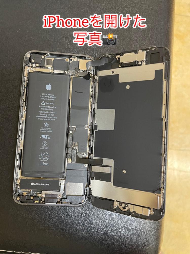 iPhoneを開けた時の写真